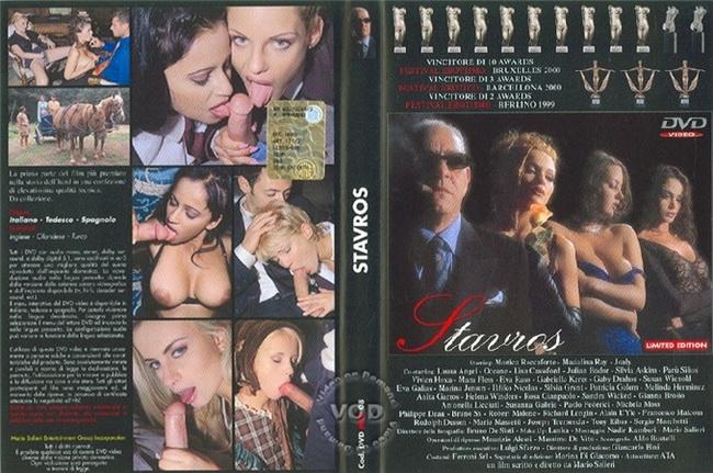 Stavros / Ставрос (1999) DVDRip
